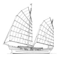 14.25m Modern sailing junk